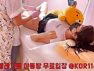 Korean Brazilian Waxing